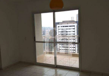 Nova Aliança, Apartamento com 3 quartos para alugar, 77 m2