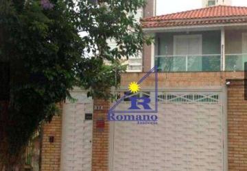 Santa Terezinha, Casa com 3 quartos à venda, 308 m2