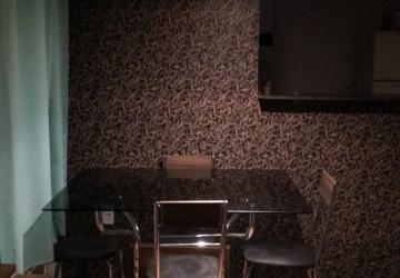 Água Chata, Apartamento com 1 quarto para alugar, 46 m2