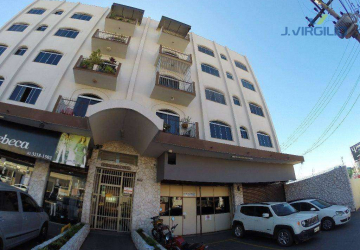 Setor Sul, Apartamento com 3 quartos à venda, 90,16 m2