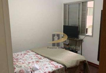 Ponta da Praia, Apartamento com 2 quartos à venda, 110 m2