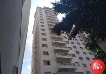 Liberdade, Apartamento com 1 quarto para alugar, 50 m2